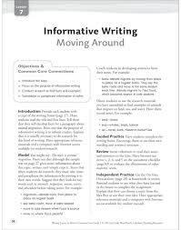 reference in essay apa format for essay questions references list example of a mla essay mla format sample paper