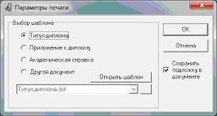 Диплом стандарт ФГОС СПО цена купить audit it ru Диплом стандарт