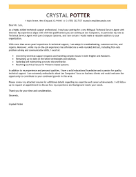 Cover Letter For Resume Examples Bilingual