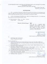 Government Affiliations Sharda University