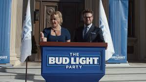 Bud Light Party Dallas 2016 Big Game Commercial The Bud Light Party Drink Bud Light