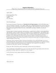 cover letter customer service template cover letter customer service
