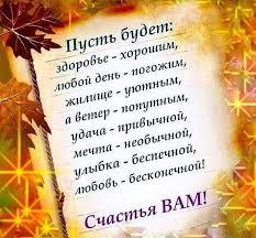 Короткие поздравления с защитой диплома в прозе ru Новости Не по сценарию фанфик по фэндому my chemical r ce