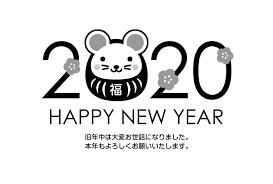 白黒モノクロ年賀状2020無料テンプレート西暦2020とねずみ