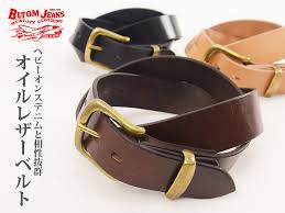i use leather letting it is chewy and feel a feeling of oil with moisture of the 40mm width that took the bltom product made in oil leather belt heavy