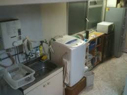 Kitchen Laundry Osaka Castle Apartment Laundry And Kitchen Osaka Japan Travel