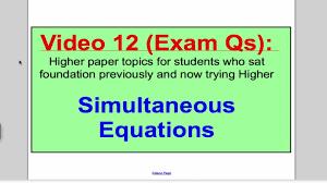 simultaneous equations 2 gcse higher maths exam qs 12
