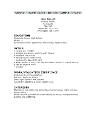 Resume For High School Student First Job Math First Resume Template