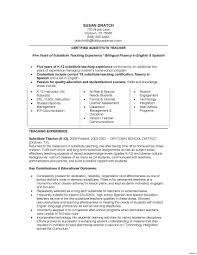 Teaching Resume Samples Entry Level Letter Format Spanish Informal Best Of Substitute Teacher Resume 18