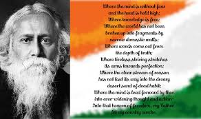 short essay on rabindranath tagore short essay on rabindranath tagore in bengali