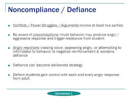 Understanding Behavior - ppt download