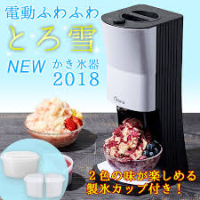 the electric soft and fluffy fatty tuna snow shoveling ice device カキ ice frap ice desk