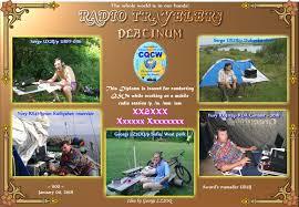 cw club ДИПЛОМЫ Радиопутешественники diplomas radio travelers