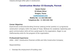 Labourer Cover Letter No Experience Technician Sample Resume