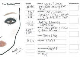makeup consultation form template basilosaur us