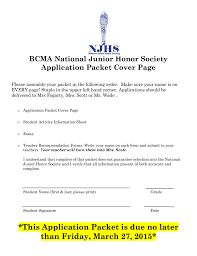 bcma national junior honor society application packet cover page