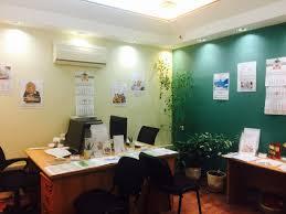 Купить курсовую работу на заказ недорого в Москве с подтверждением  купить курсовую работу в компании Знаево