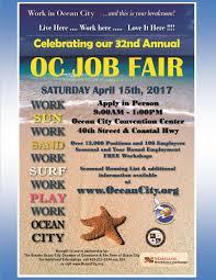 employment ocean city md chamber of commerce job fair flier 2017