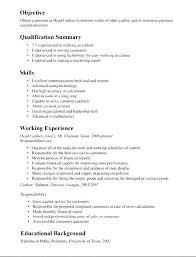 Cashier Skills To Put On A Resume Resume Template Download Mcdonalds Cashier Skills To Put A