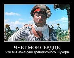 Люди, які прийшли зі мною, подали заяви на звільнення, - екс-міністр фінансів Данилюк - Цензор.НЕТ 2051