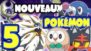 5 Nouveaux Pok Mon Pok Mon Soleil Lune L Gendaires Youtube
