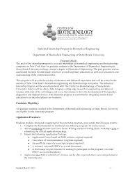 Sample Biotech Cover Letter 2 Nardellidesign Com