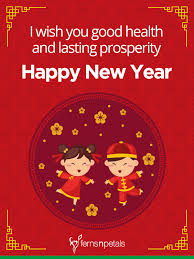 Come and let's celebrate this upcoming lunar new year using this application starting from 15 february 2021 according to the 2021 chinese horoscope. 20 Unique Happy Chinese New Year Quotes 2021 Wishes Messages Ferns N Petals