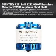 sunnysky x2212 iii 2212 980kv 1250kv 1400kv 3 4s brushless motor for sunnysky x2212 iii 2212 980kv 1250kv 1400kv 3 4s brushless motor for