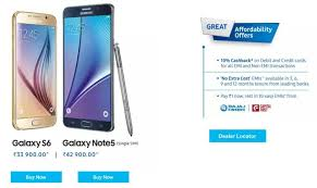 Galaxy smartphone with instant 6 cashback