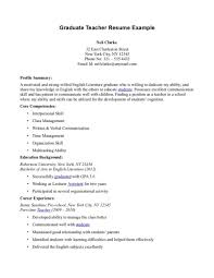 fax disclaimer sampleresume examples sample resume skills and elementary school teacher resume example resume sample resume for sample elementary teacher