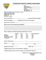 community service verification form for court high school community service form fill online printable