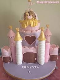 Edit Name On Birthday Cake For Brother Birthdaycakegirlideasga