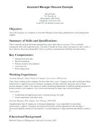 Retail Assistant Manager Resume Objective This Is Retail Assistant Manager Resume Retail Assistant Manager 28