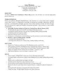 Medical Records And Health Information Technician Resume Sample