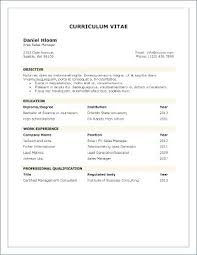 Resume Format For Freshers In Ms Word Resume Example Word Resume ...