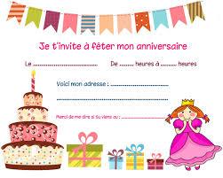 Carte Invitation Anniversaire Carte D Invitation Anniversaire