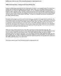 essays on leadership college essays on leadership
