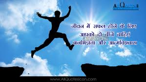 Self Motivational Quotes In Kannada Wise Words P