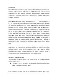 essay about mysteries university life pdf