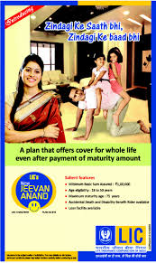Lic New Jeevan Anand 815 Premium Chart Knewservices Com Lic Insurance Agent In Dehradun Tour