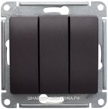 GSL000831 - <b>SE Glossa</b> Шоколад <b>Выключатель</b> 3-<b>клавишный</b>