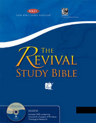 Youth Revival Scriptures Revival Study Bible Armour