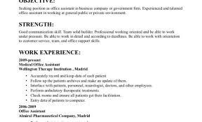Office Skills Resume Office Skills Resume Examples Sweet Looking