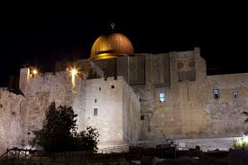 The night of decree falls on one of the last 10 nights of ramadan, and in islamic belief the first verses of the quran were. Aqsa Mosque Jerusalem Imaginal Worlds