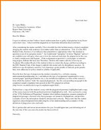 Example Complaint Letter Payslip Template Free Download