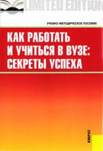 Авторефераты диссертаций ПОИСК