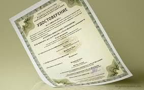 Признание диплома Варя Давыдова Болгария