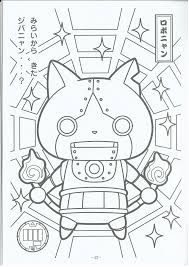 Coloringpages4kids.com has taken the time to gather this great collection of yo kai watch coloring pages.maybe you have noticed your kids are instantly interested in a coloring page? Yo Kai Watch Coloring Pages