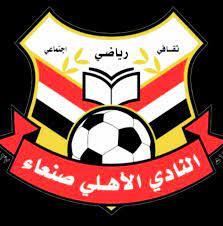 نادي أهلي صنعاء الرياضي - Home
