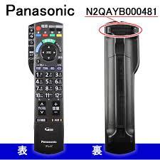 panasonic tv controller. genuine n2qayb000481 remote control panasonic tv tv controller